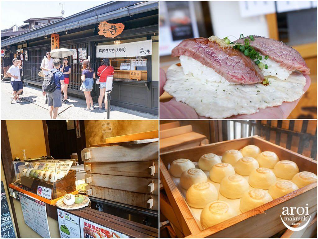 gifu-MiyagawaOldTown_FoodMustTry