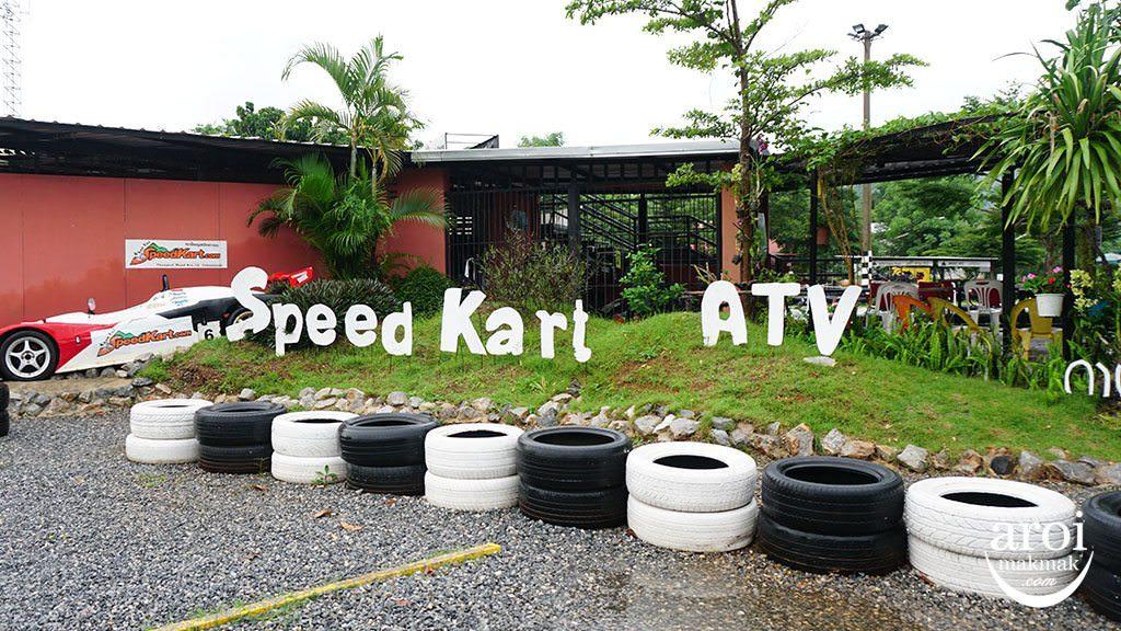 khaoyai_speedkart