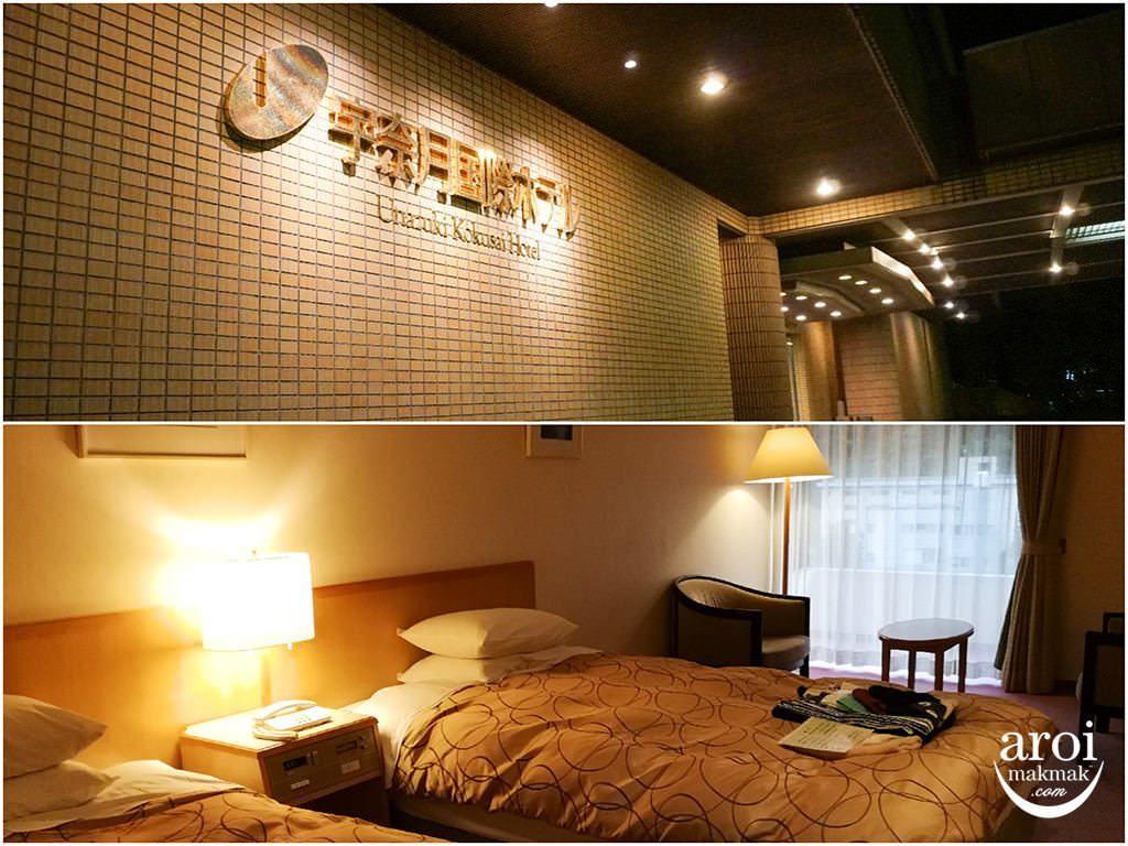 toyama_UnazukiKokusaiHotel-room