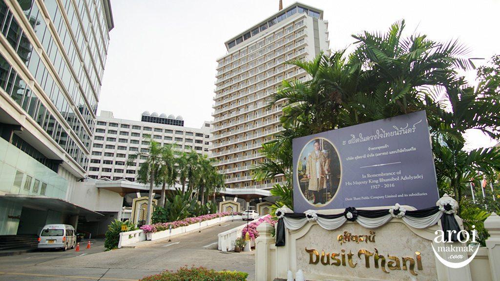 dusitthanibangkok-entrance