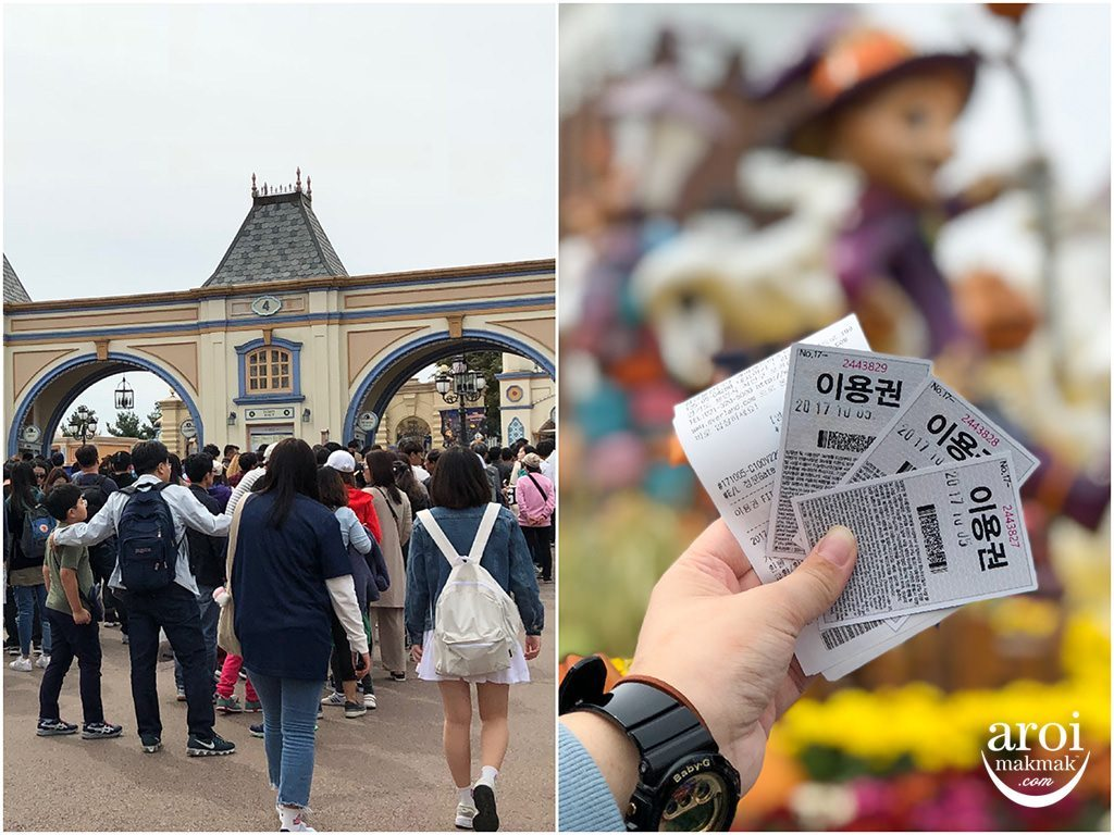 changirecommends_everland