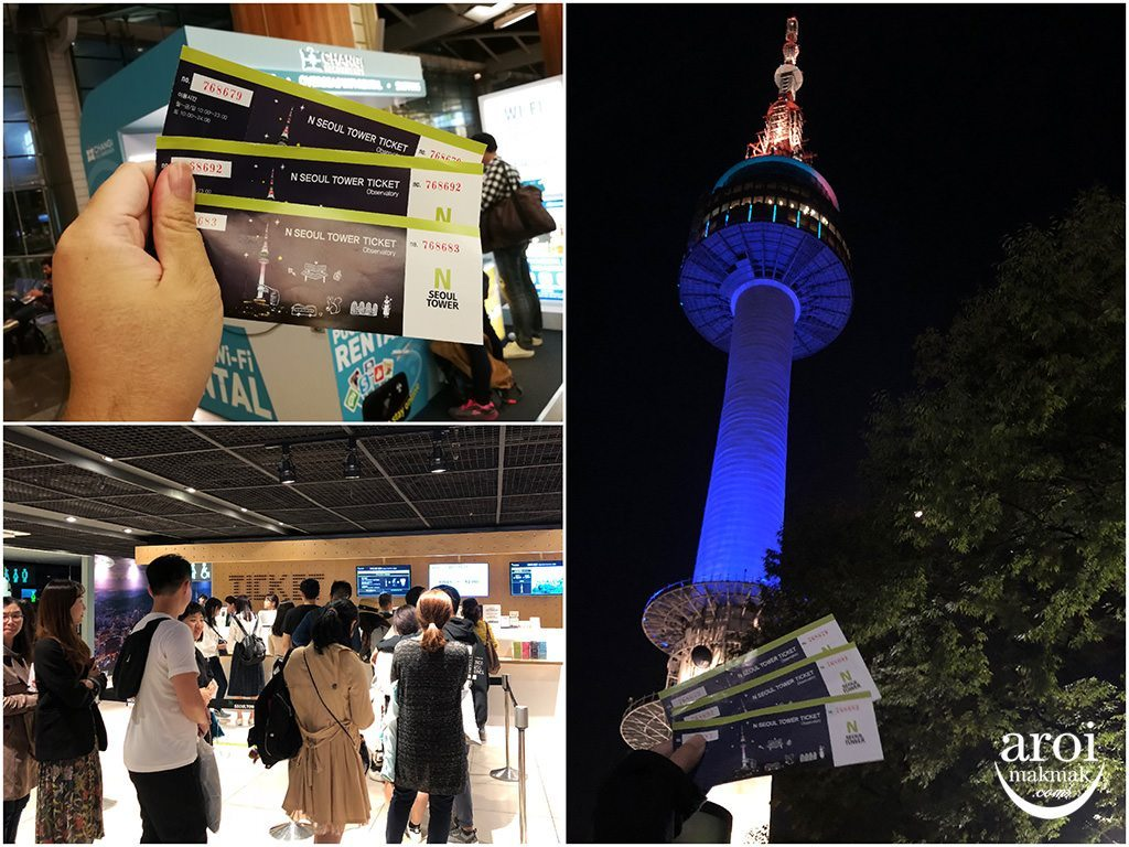 changirecommends_nseoultower
