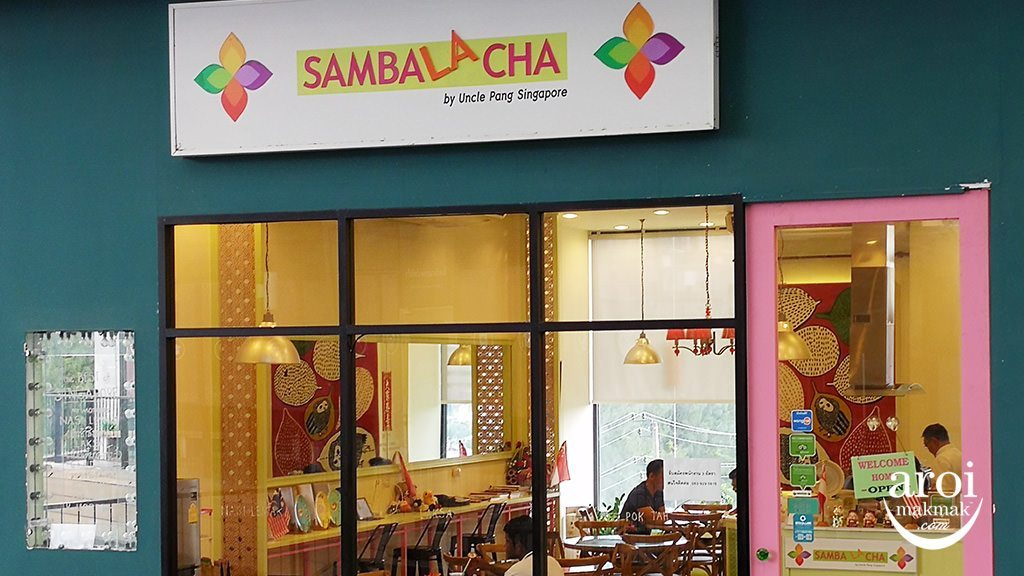 sambalachacafe-facade