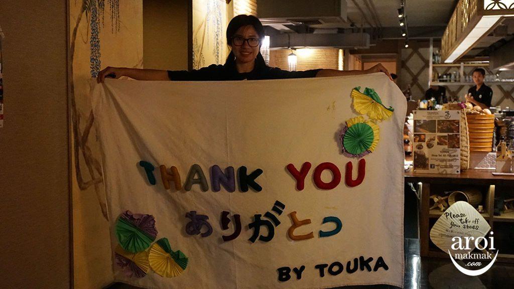 toukabangkok-thankyou