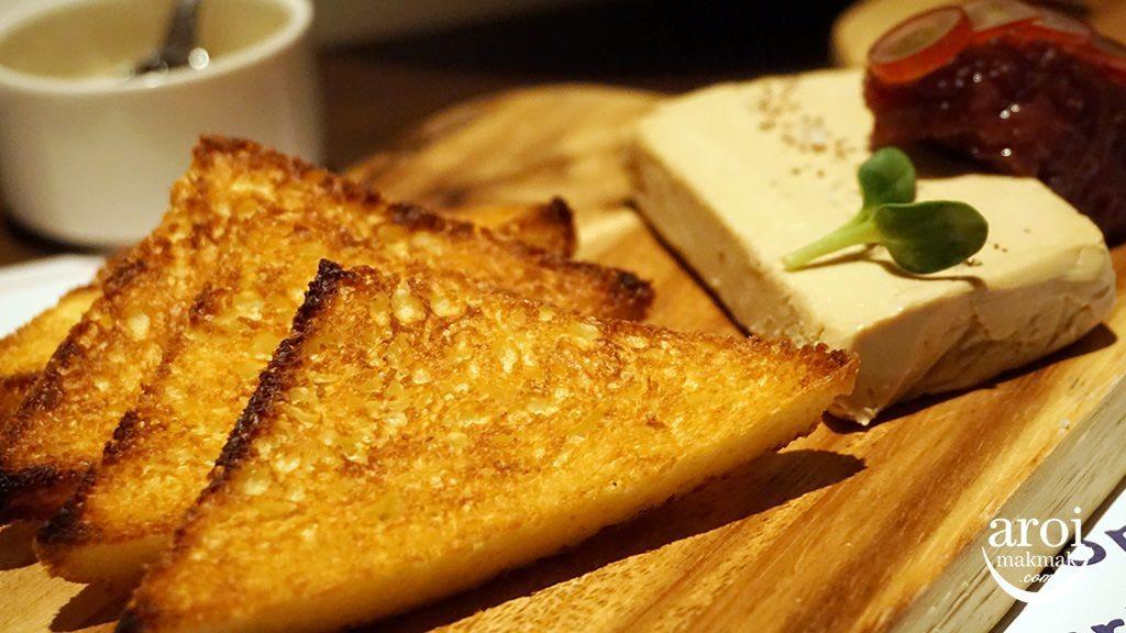 BrasserieCordonnier-FoieGrasTerrine