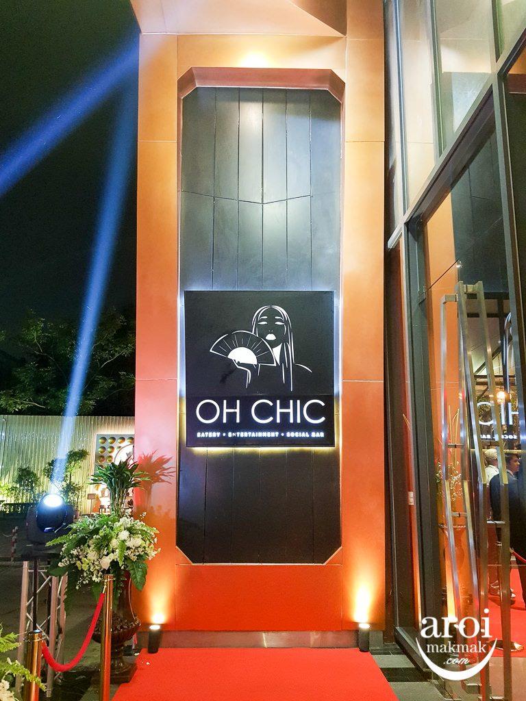 ohchic-entrance