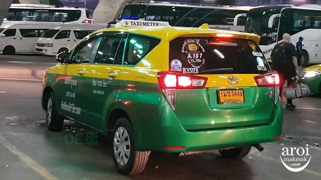 prioritypass_bkk_taxi