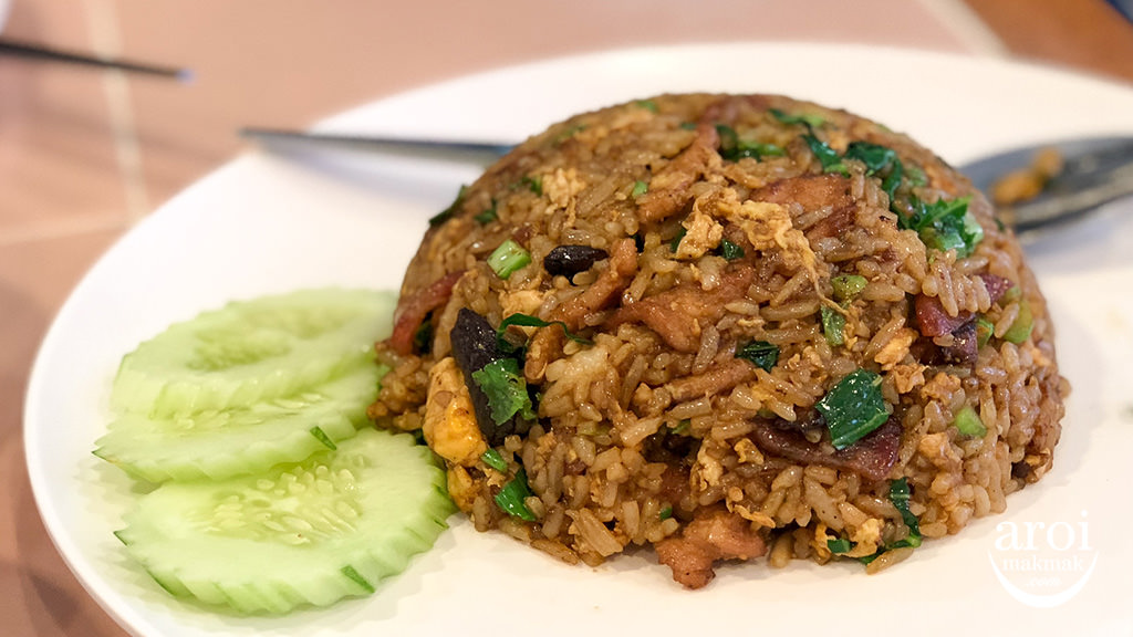 interbangkok-grandmafriedrice