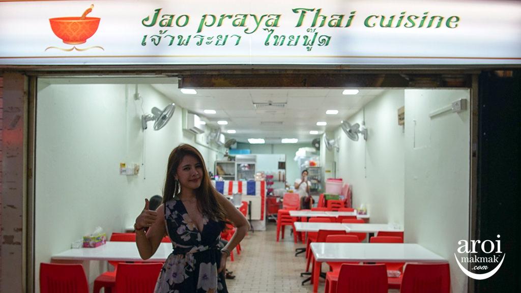 jaoprayathaicuisinesingapore-facade