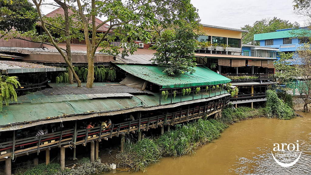 BanMaiChayNam-riverside