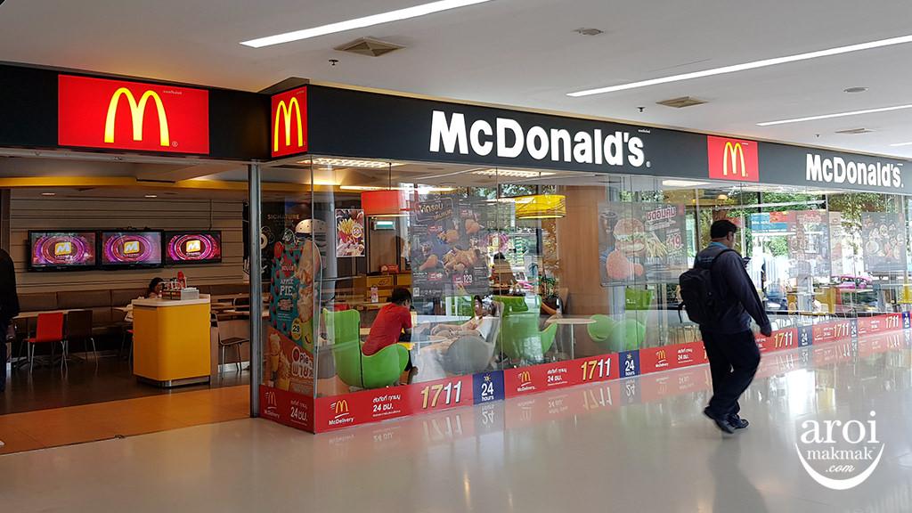 ploenchitcenter-mcdonalds