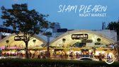 http://aroimakmak.com/wp-content/uploads/2018/10/siamplearnnightmarket.jpg