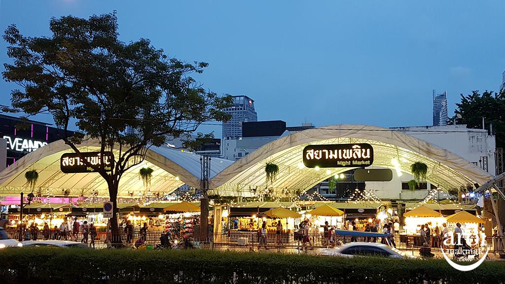 siamplearnnightmarket1