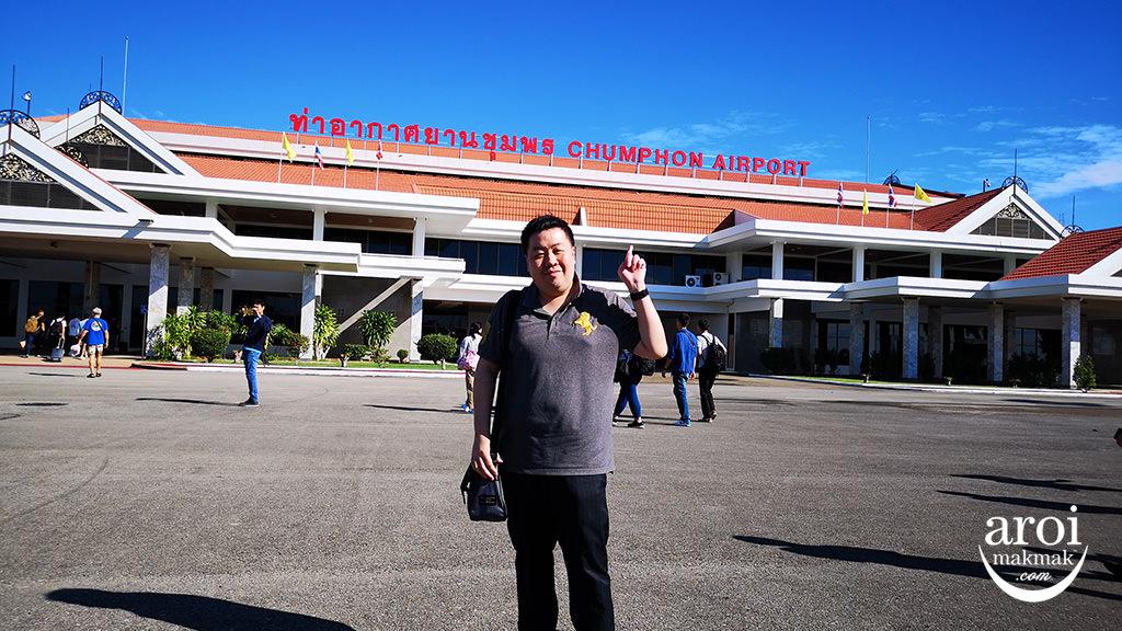 chumphon-airport