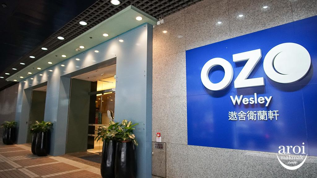 ozowesleyhongkong-entrance