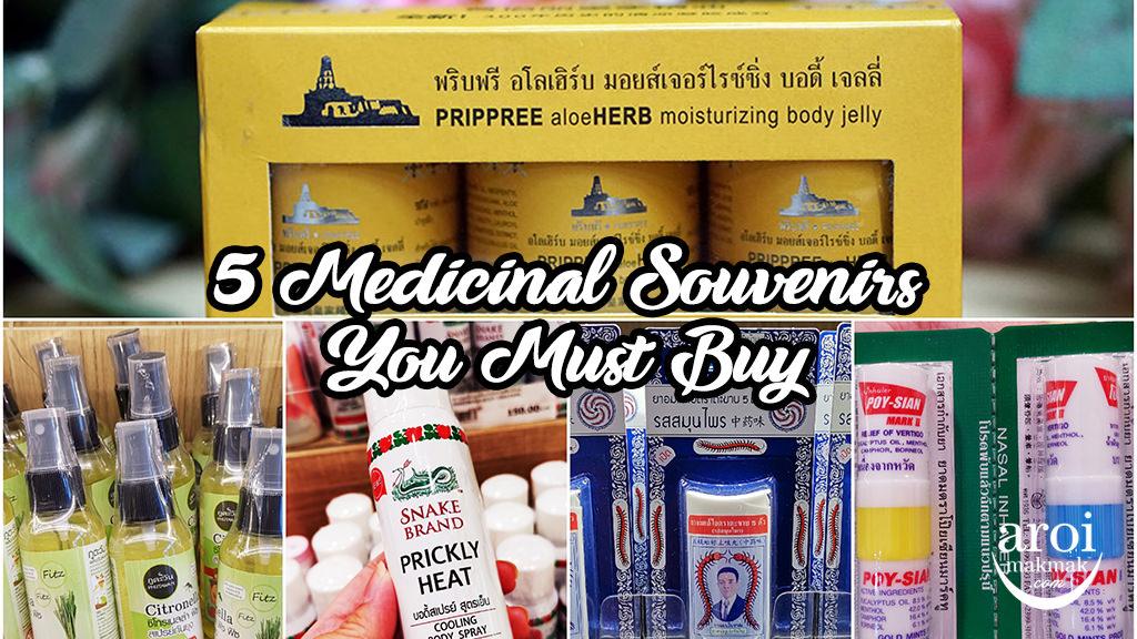 5medicinalsouvenirsmustbuy