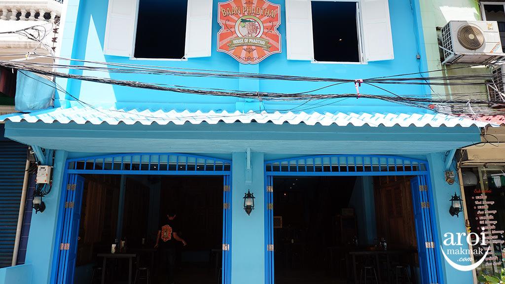 baanpadthai-facade