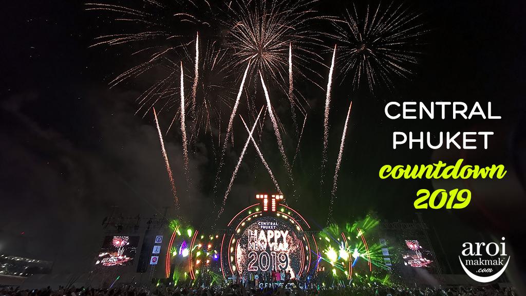 centralphuketcountdown2019-fireworkscentralphuketcountdown2019-fireworks