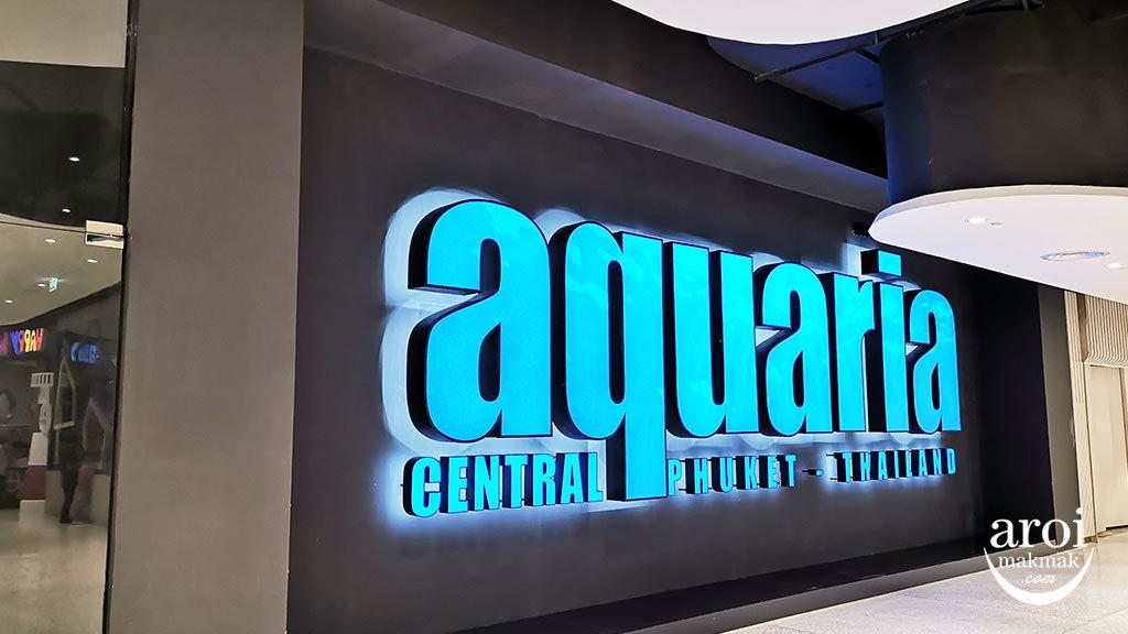 centralphuketfloresta-aquaria