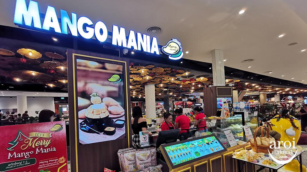 mangomania-facade