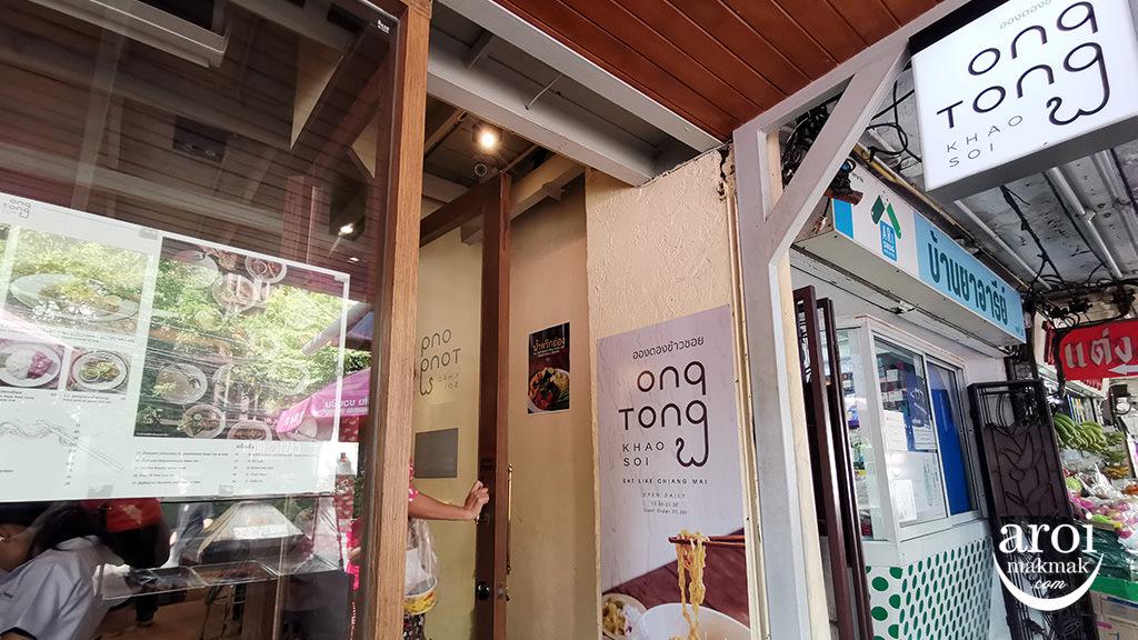 ongtongkhaosoi-facade