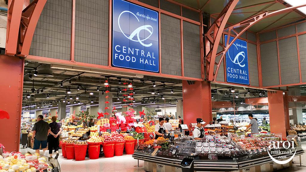 centralworldbangkok-centralfoodhall
