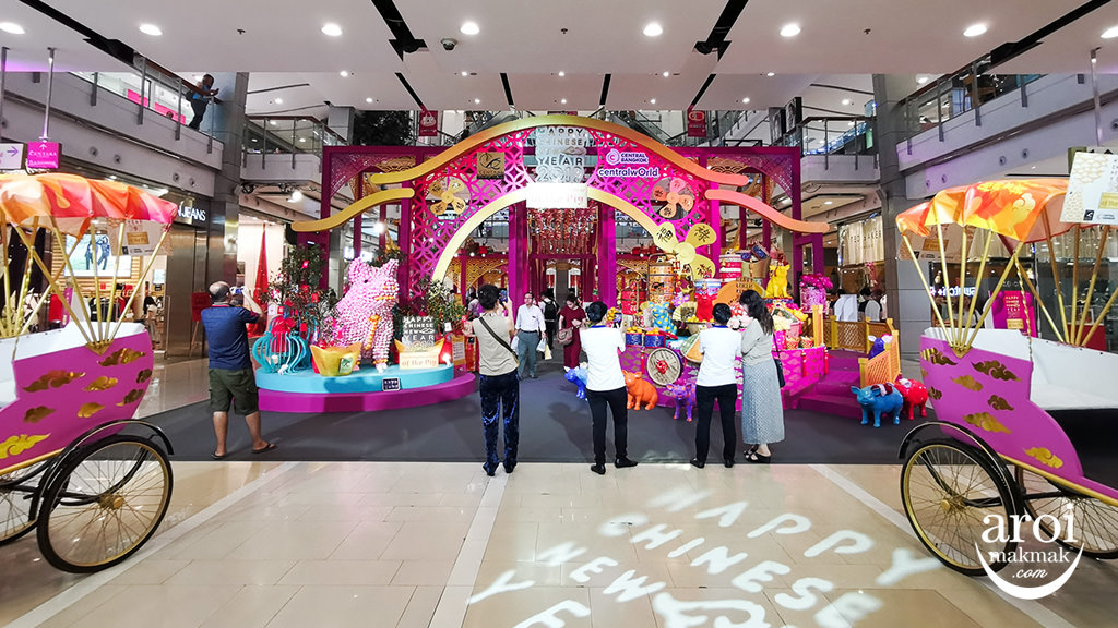 centralworldbangkok-chinesenewyear1