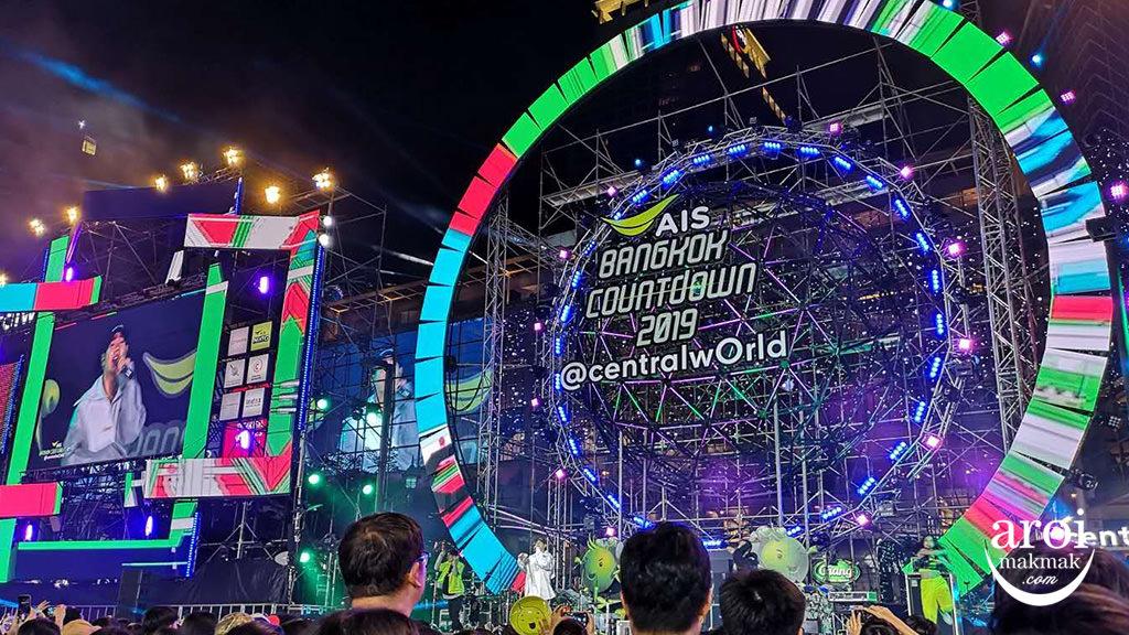 centralworldbangkok-newyearcountdown