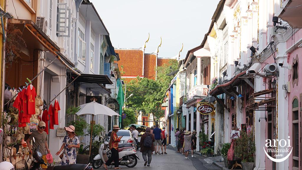 torrysicecreamphuket-street