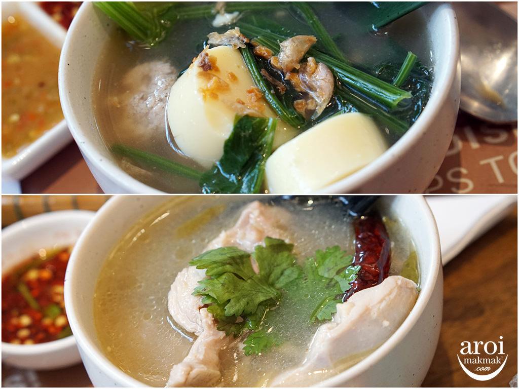 baanyingsg-soup