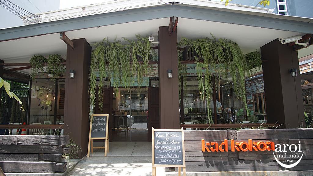kadkokoabangkok-facade