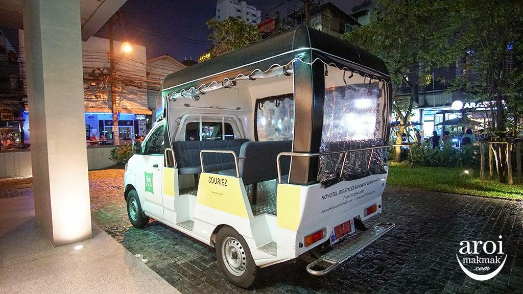 novotelbangkoksukhumvit4-shuttle