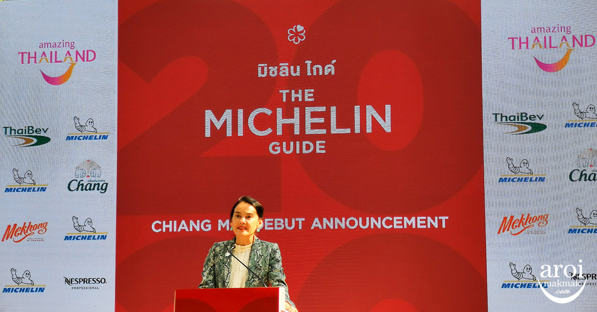 michelinchiangmai1
