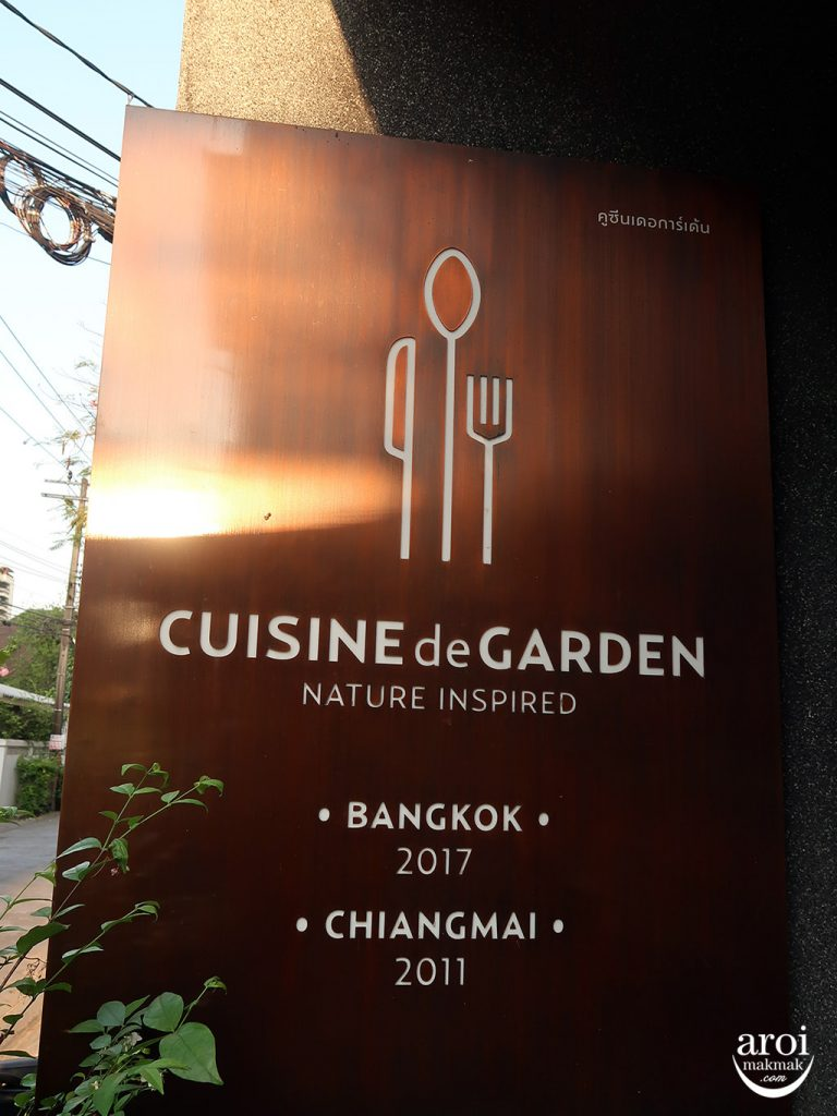 cuisinedegardenbkk-signage