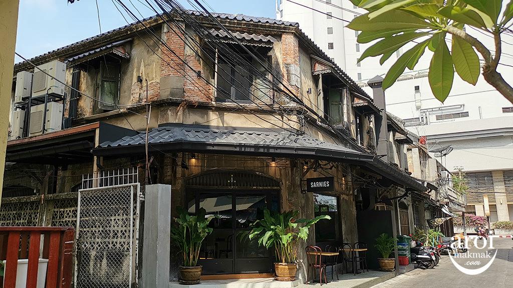 sarniesbangkok-facade