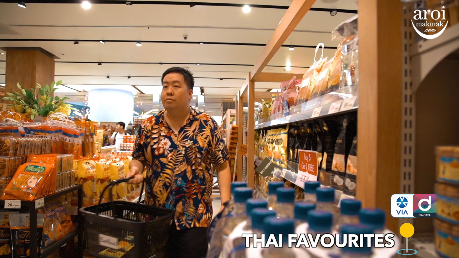 viasingteldasharoimakmak-thaifavourites