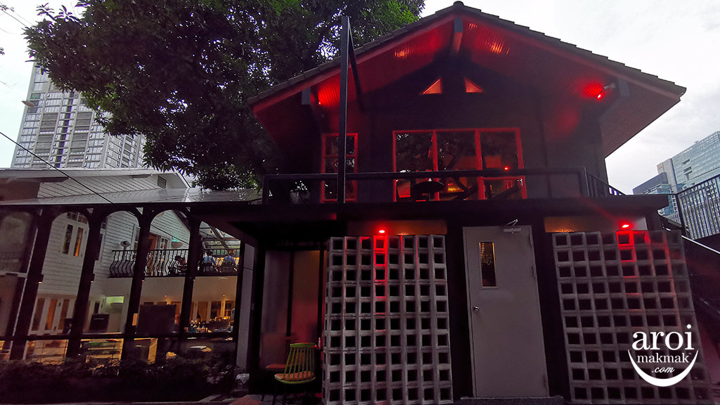 wetbangkok-facade