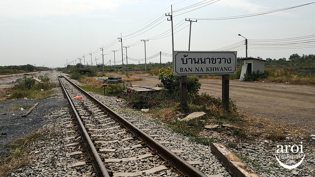dynastytravelsg-railwaymkt1