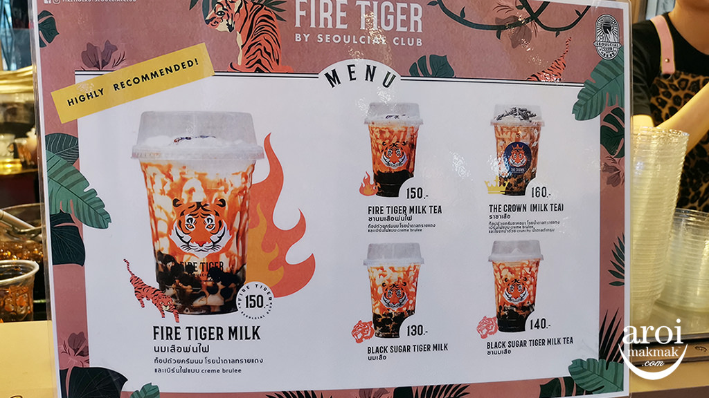firetigerbangkok-menu