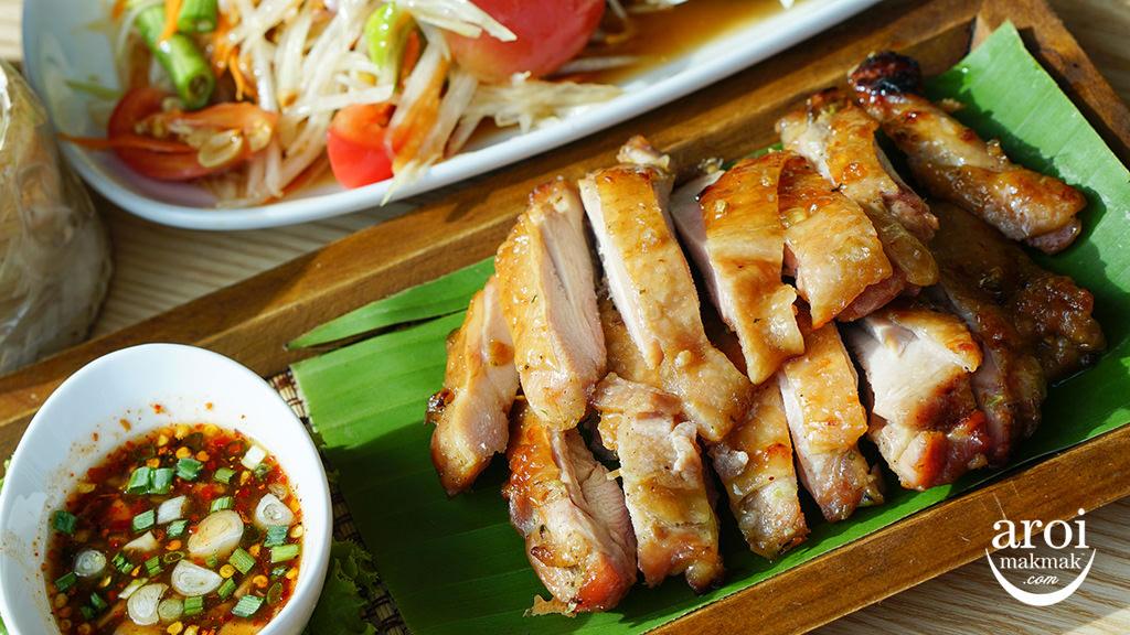 savoeyt21bkk-grilledchicken