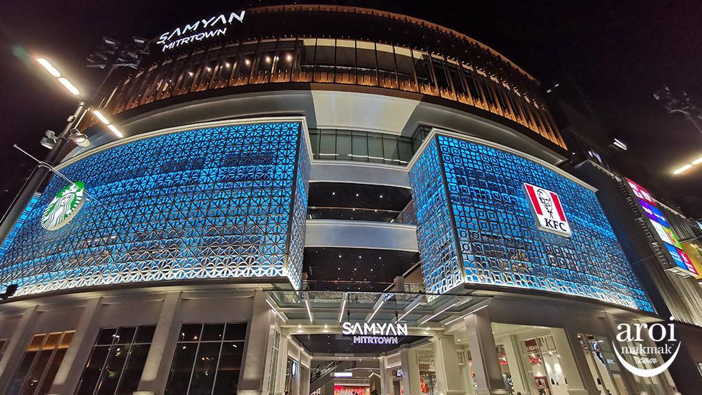 samyanmitrtown-facade