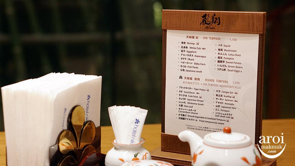 hishoubangkok-menu