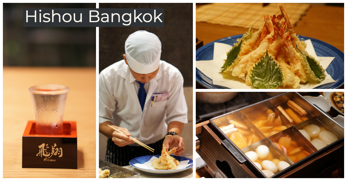 hishoubangkok