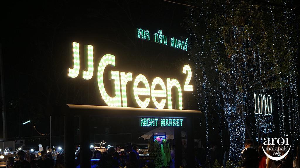 jjgreen2-facade2