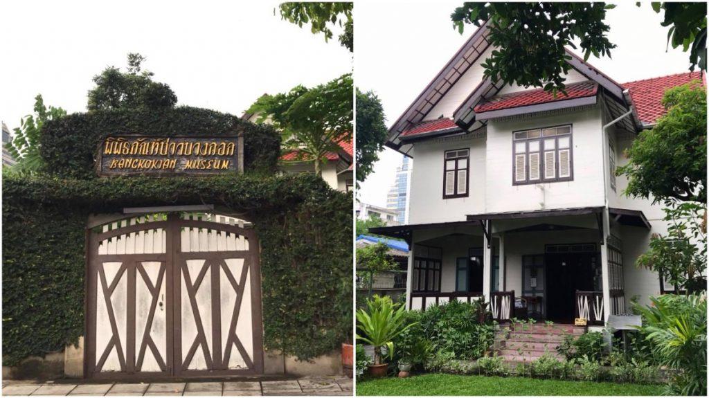 charoenkrung-BangkokianMuseum2
