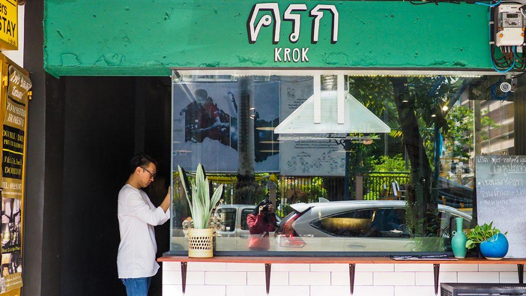 elevatedstreetfood-krok3