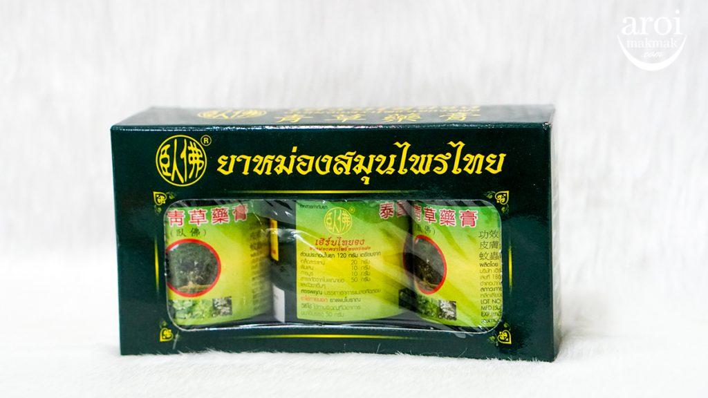 faceandbodysg-phoyok