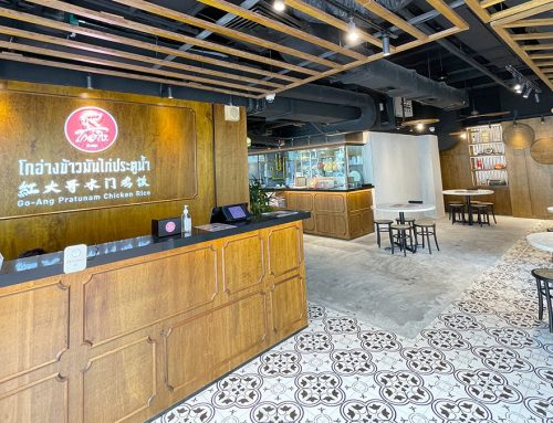 Go-Ang Pratunam Chicken Rice Singapore opens its 5th outlet at Cross Street Exchange!
