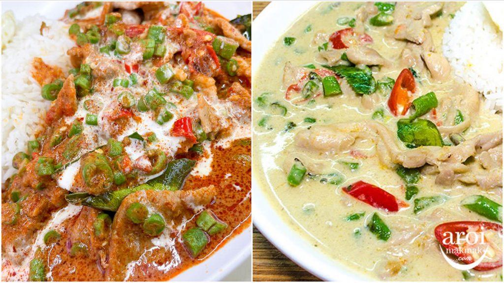 thaifoodnearmehiddengem-curry