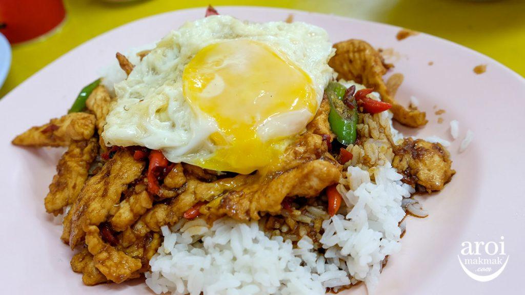 xinyangthaifoodhiddengem-chillichicken